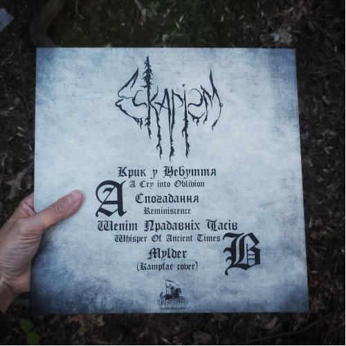 "Reminiscence - 12""LP"